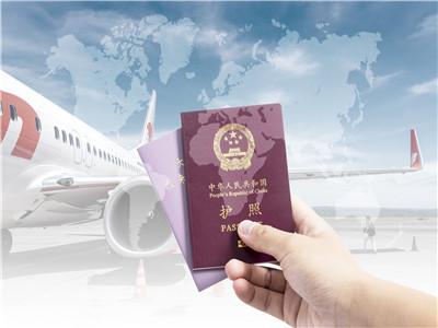互免持外交、公务和官员护照人员签证