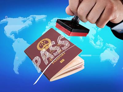 签证的签发形式都有哪些呢?